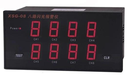 XSG08 8 Loops Alarm Indicator and Controller